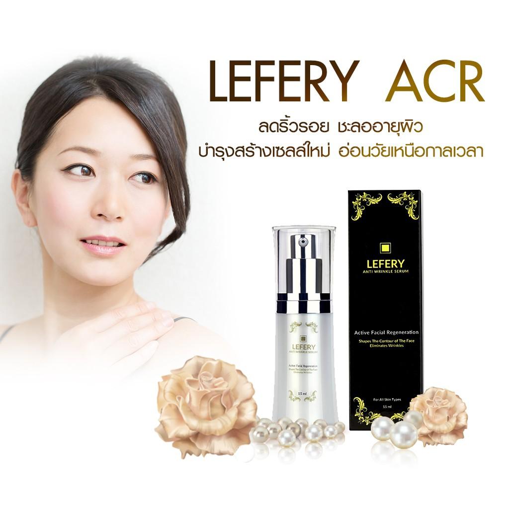 Lefery ACR Thailand
