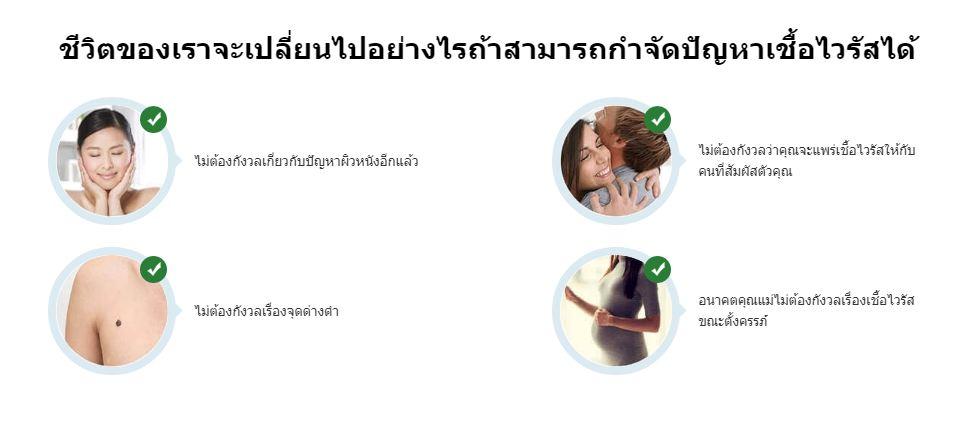 slimingo Thai