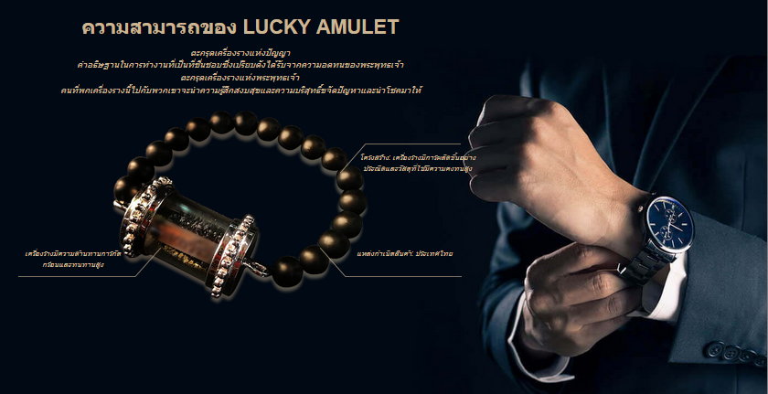 Lucky Amulet Thailand