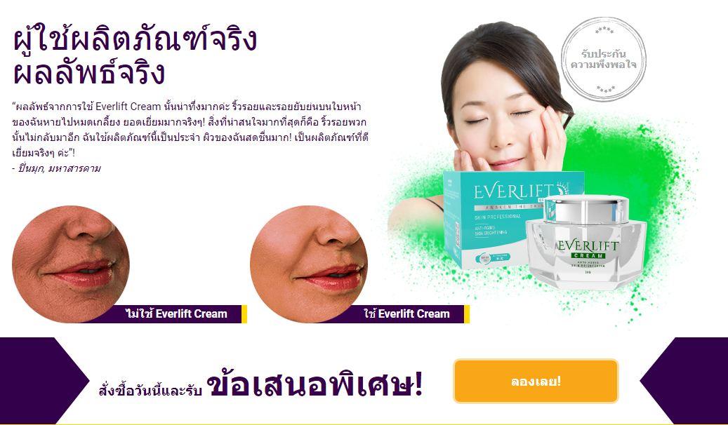Everlift Krim Thailand