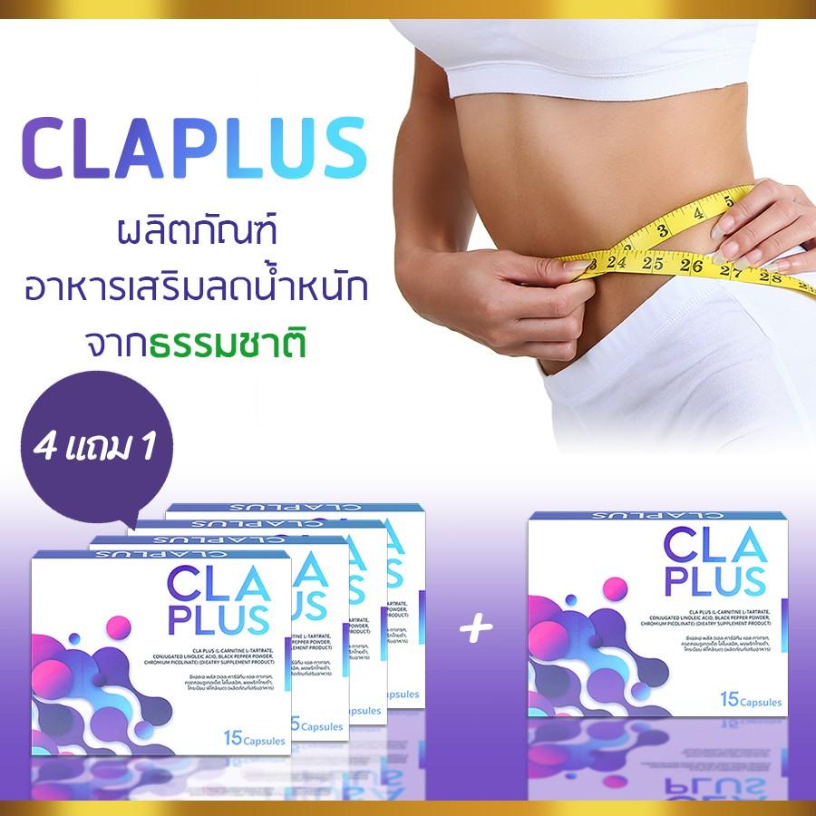 CLA Plus
