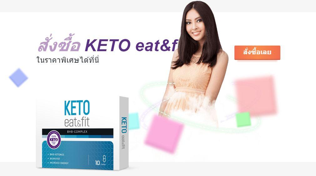 Keto Eat&Fit